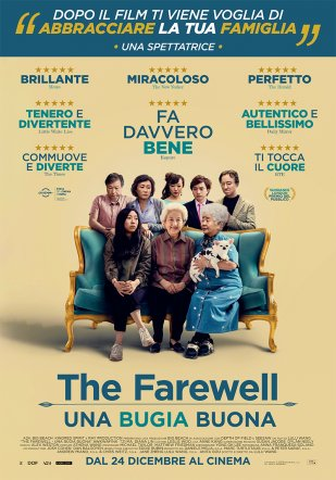 The Farewell - una bugia buona